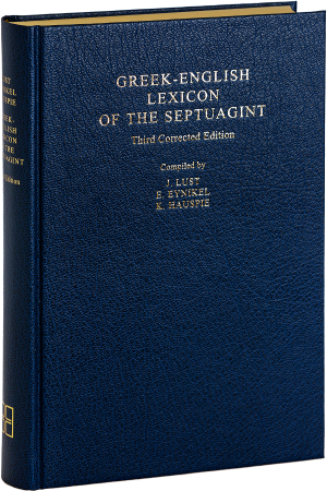 978-3-438-05138-7 Greek-English Lexicon of the Septuagint - Third Corrected Edition