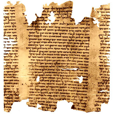 Curso on-line: Manuscritos del Mar Muerto
